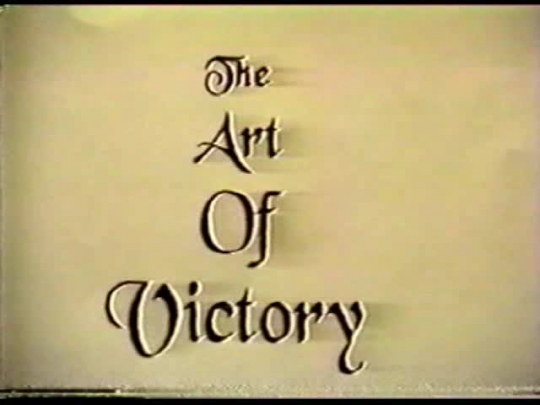 The famous nursery Art of Victory